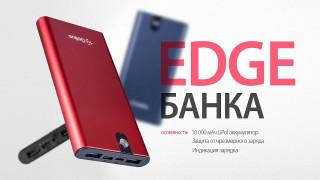 Power Bank Gelius Pro Edge (GP-PB10-013)