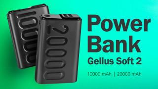 Power Bank Gelius Soft 2