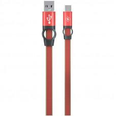 Зарядный кабель Gelius Pro Flexible 2 GP-UC07m MicroUSB Red